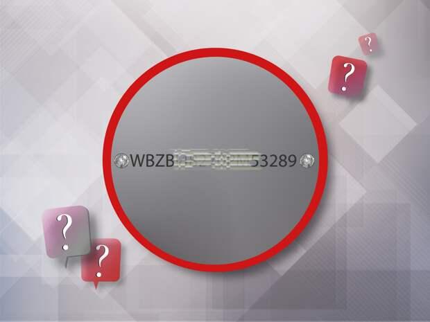 Зачем скрывают номера при продаже машины и можно ли сообщать VIN и номер покупателям