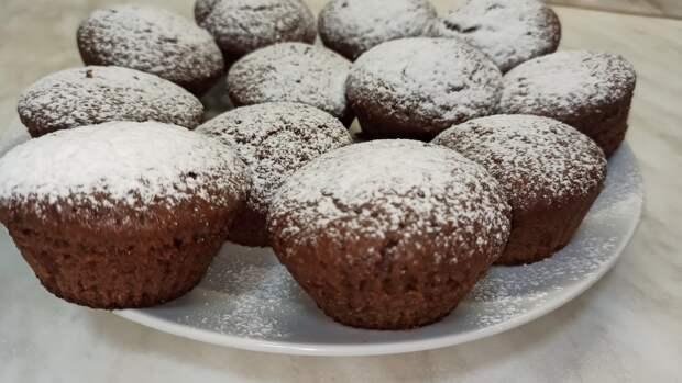 Очень вкусные, мягкие и быстрые шоколадные маффины /шоколадные кексы