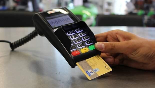 Около 4 тыс терминалов безналичной оплаты появились в отделениях почты Московского региона