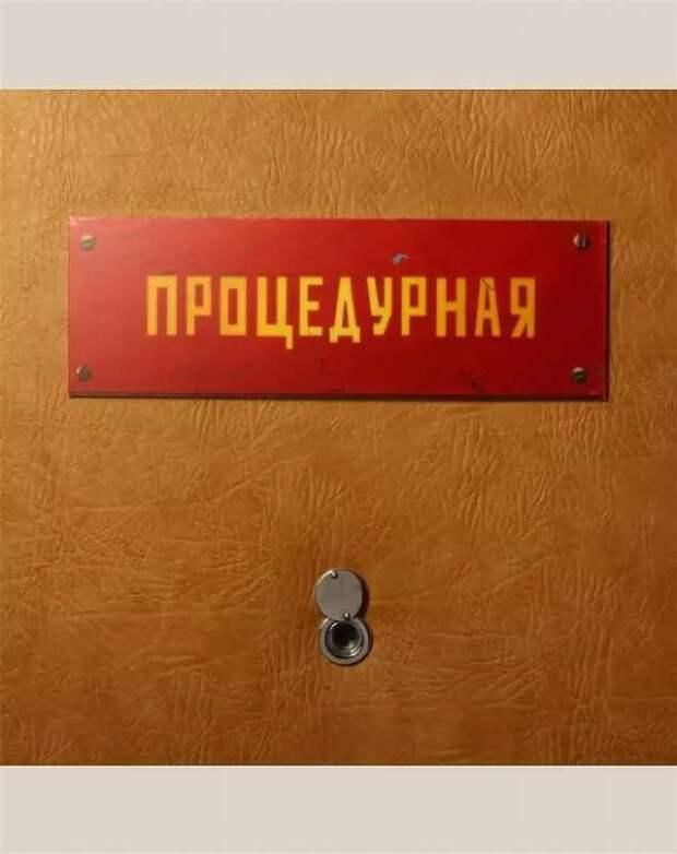 Прикольные вывески. Подборка chert-poberi-vv-chert-poberi-vv-44020330082020-6 картинка chert-poberi-vv-44020330082020-6