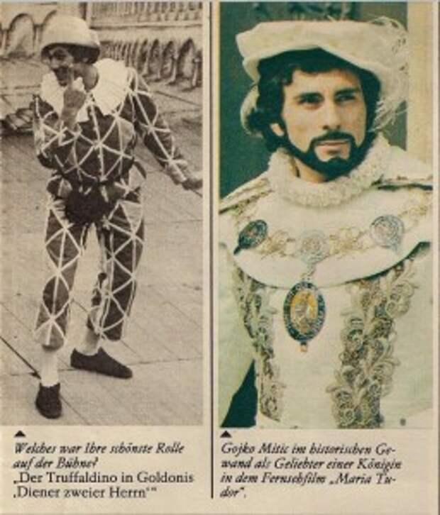 Труффальдино и Мария Тюдор