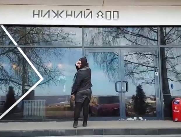 Нижегородцы сделали кавер-версию песни «Сормовская лирическая»
