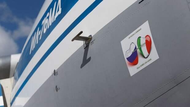 В Италию прибыл 15-й военный самолет РФ с медиками на борту для борьбы с коронавирусом