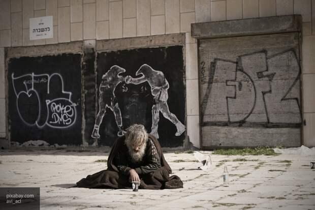 Константин Блохин: Социальное неравенство в США будет нарастать