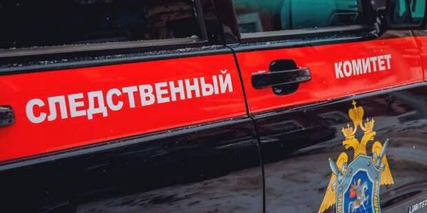 СК проверяет гибель экс-министра сельхоза РФ