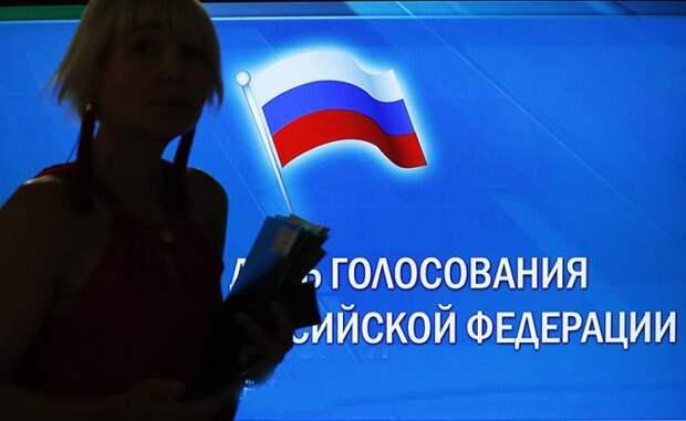 «Единая Россия», маскируясь под выходцев из народа, ищет подходы к обманутым предпенсионерам
