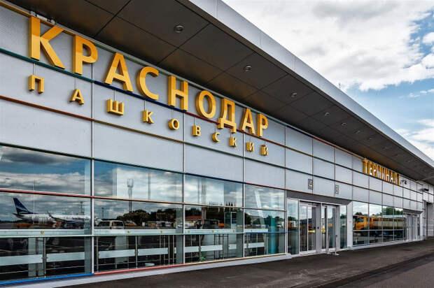 Авиарейс Краснодар-Сочи-Анапа хотят запустить на Кубани