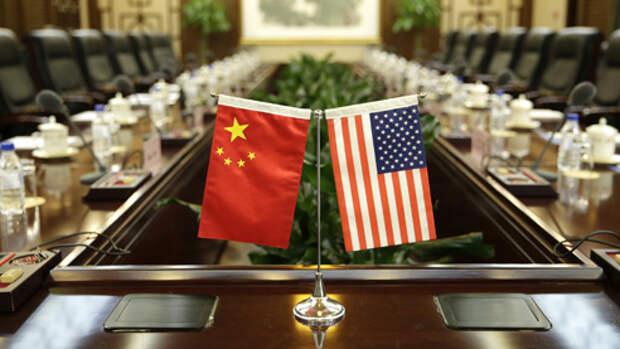 Вашингтон против Пекина: торговая война