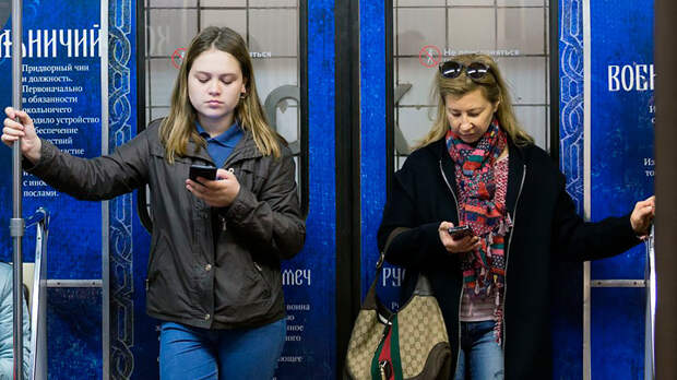 Зарплату получат за вас: Смартфон работает на мошенников