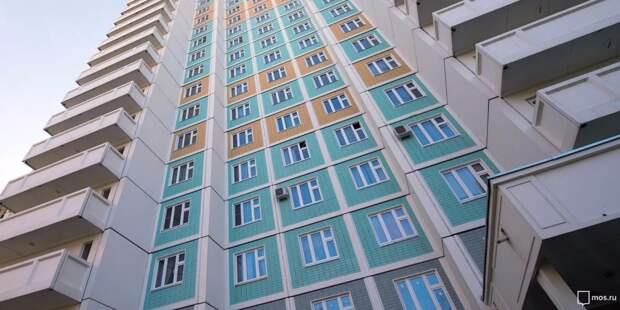 В Москве согласовать перепланировку жилья теперь можно только в режиме онлайн