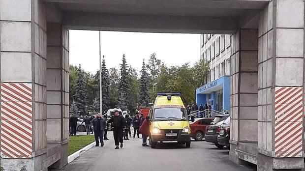 21/09/21==Путин о трагедии в Перми: Это огромная беда для всей России