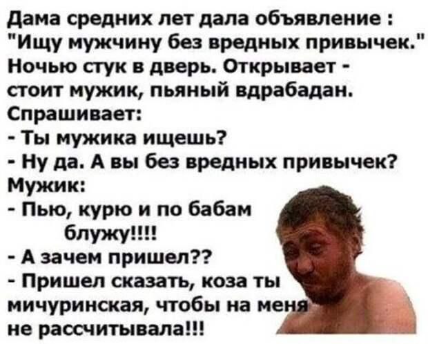 Очень пьяная девушка в баре: — Молодой человек, вы не поможете мне добраться до дома?...