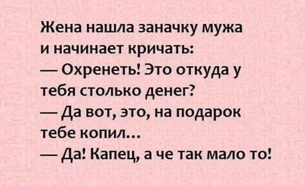 Татарский хан сурово крикнул:  - Славяне, заплатите мзду!