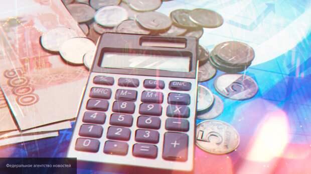 ПФР напомнил россиянам о повышении накопительных пенсий