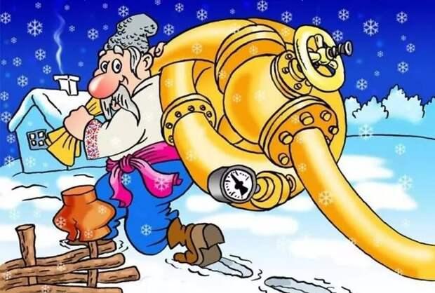 Украина спокойно пройдет зиму. На украденном российском газе.