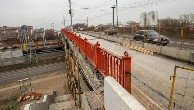 Второй этап ремонта путепровода над ж/д дорогой в Подольске начнется в июне
