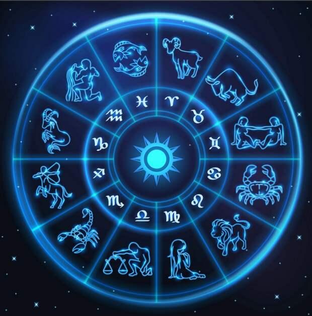 Финансы и гороскоп: что нужно знать представителям разных знаков зодиака