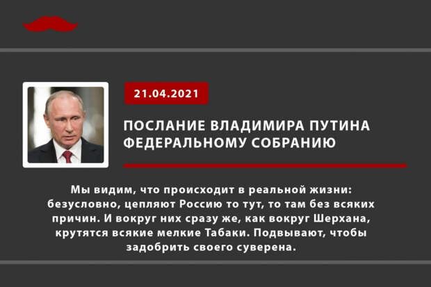 """Путин отсылкой к """"Маугли"""" послал четкий сигнал Западу"""