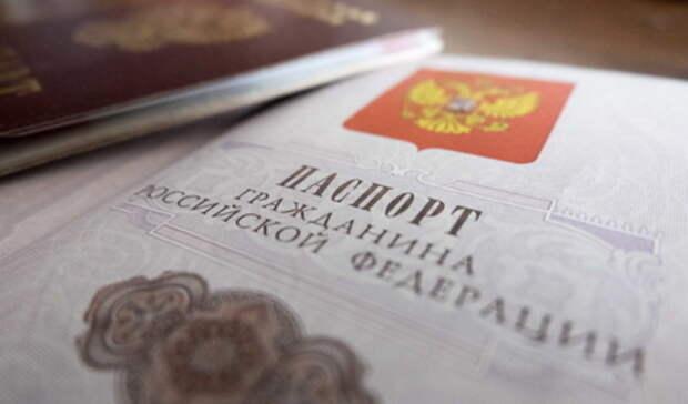 Из-за забытого паспорта девочка-подросток несмогла уехать изЕкатеринбурга домой