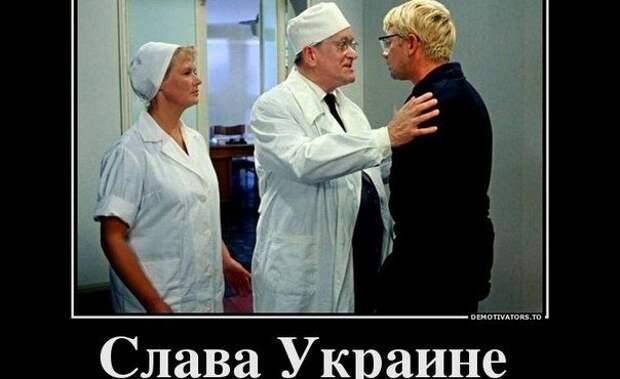 В палате №6: Киев намерен сделать «подарок» Москве на «День России». Киев пугает Россию: Украина вернет себе под контроль воздушное пространство над Черным морем