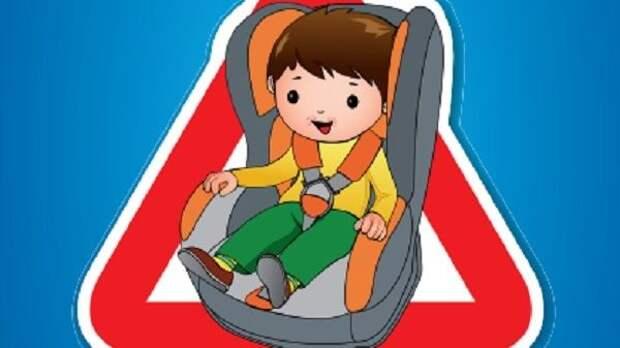 Госавтоинспекция города Джанкоя напоминает водителям о необходимости использования детских удерживающих устройств