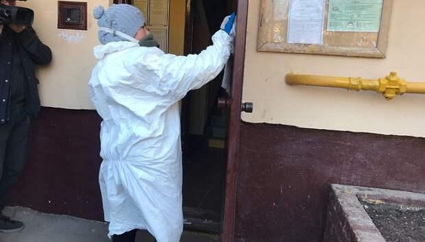 В Подмосковье число жалоб на качество дезинфекции домов снизилось более чем на 80%