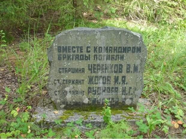 Память о погибших советских партизанах в Латвии никому не нужна. Страны Прибалтики вновь обвинили Россию во всех возможных грехах