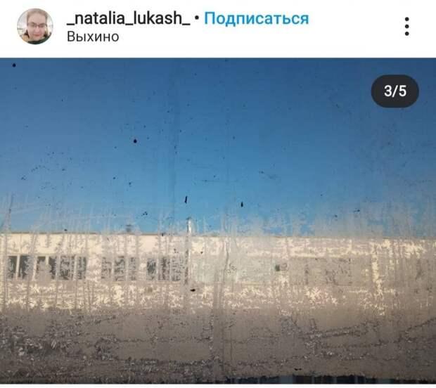 Фото дня: морозные узоры на окнах