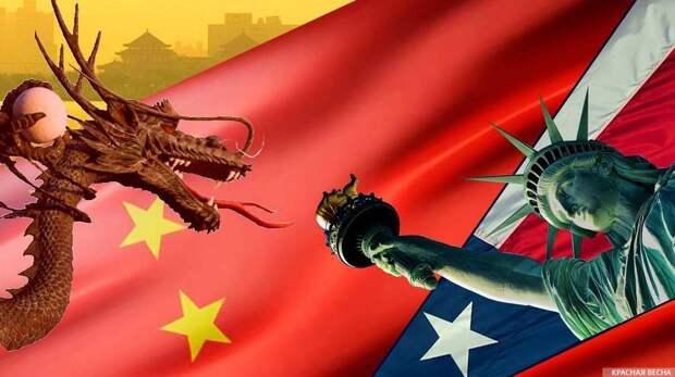 Китай нанес сокрушительный удар по США: в Америке рухнули все биржи
