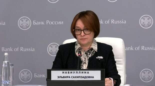 Темпы потенциального роста ВВП РФ в ближайшие годы составят 2-3% в год, ожидает ЦБ