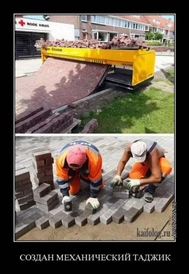 Строительные приколы ошибки и маразмы. Подборка chert-poberi-build-chert-poberi-build-29330913072020-12 картинка chert-poberi-build-29330913072020-12