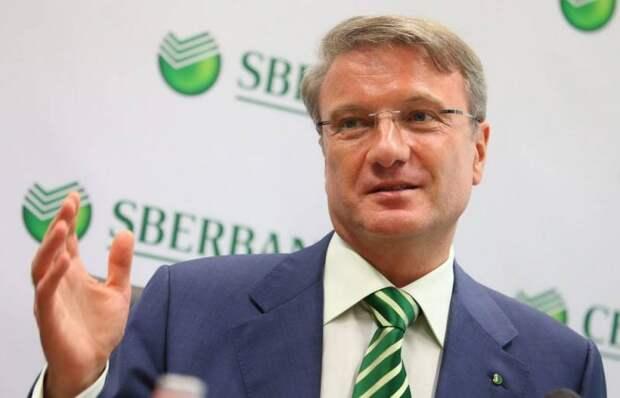 Греф и Силуанов выступили против нацпроектов: куда предлагают пустить деньги либералы