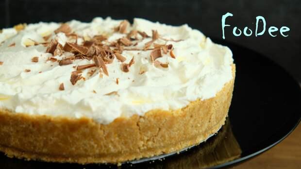 Пирог Баноффи без выпечки