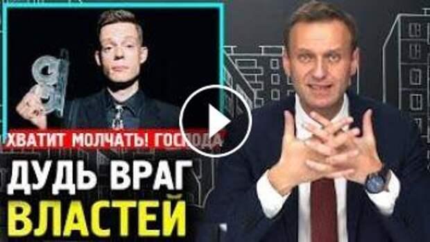 Старый Навальный испортился, встречайте нового