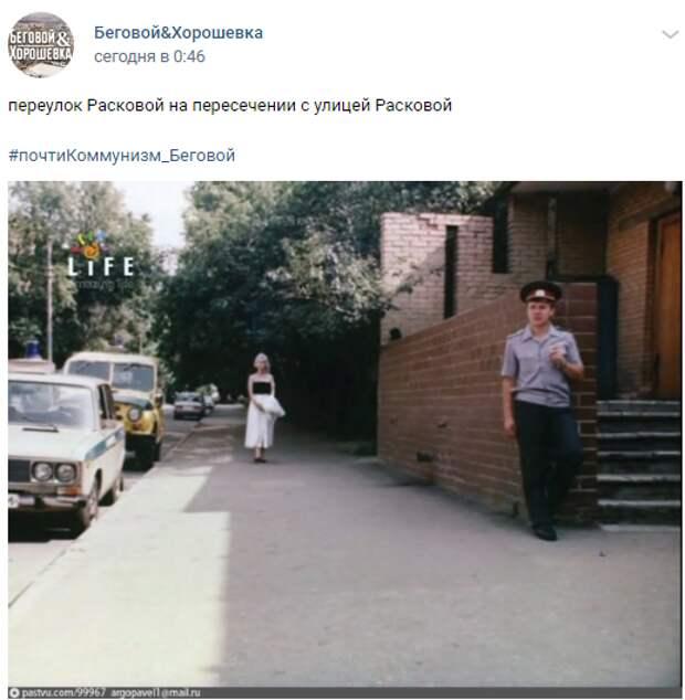 Фото дня: улица Расковой четверть века назад