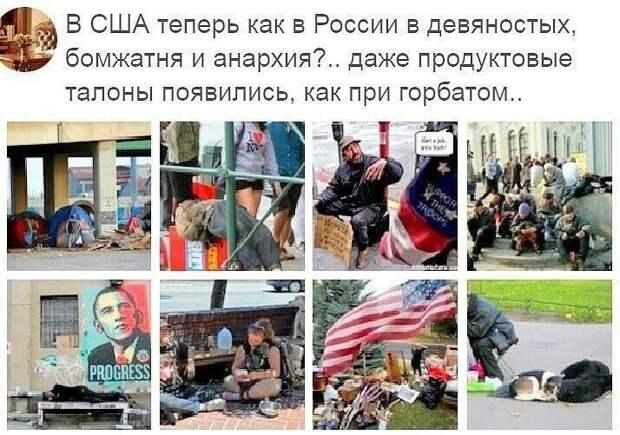 """Россия сосредоточилась, поэтому вопрос: """"А нас за що?"""" больше неуместен"""