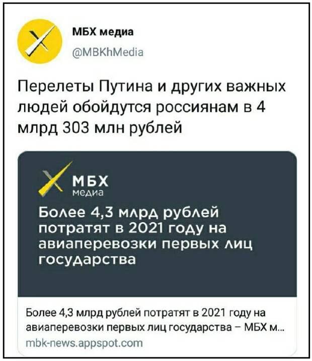 """""""МИМО КАРМАНА"""""""
