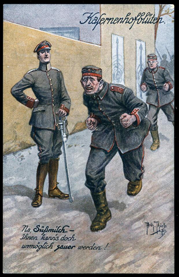 Германские военные юмористические открытки начала 20 века