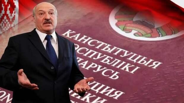 Лукашенко собирается менять Конституцию, и это вызывает опасения оппозиционеров