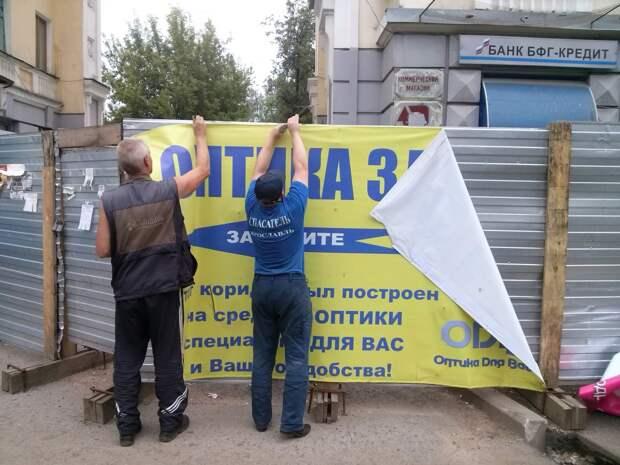 В Ижевске предложили наказывать за самовольно установленные рекламные конструкции