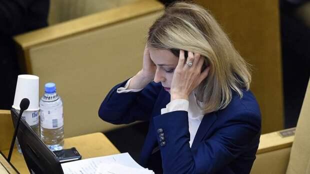 «Единая Россия» оставила Поклонскую без приглашения в новую Госдуму