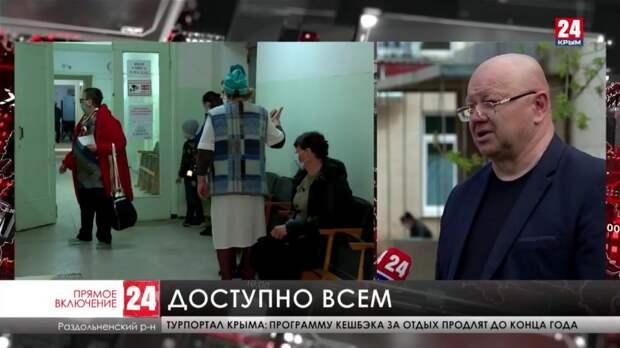 В Раздольненском районе в этом году построят десять модульных медпунктов