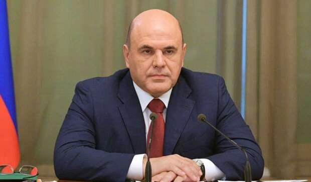 Мишустин выделил почти 62 миллиарда рублей на выплаты семьям с детьми