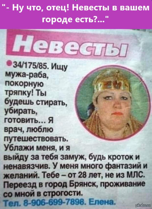 После фразы жены: «Так хочется жареной соленой клубники» отец десятерых детей потерял сознание