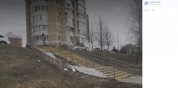 Лестничный сход в Куркине отремонтируют до конца апреля — Жилищник