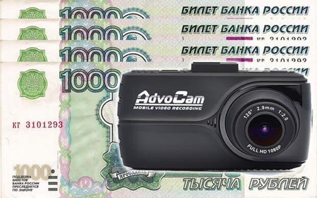 Регистратор дешевле 4000 рублей – деньги на ветер?