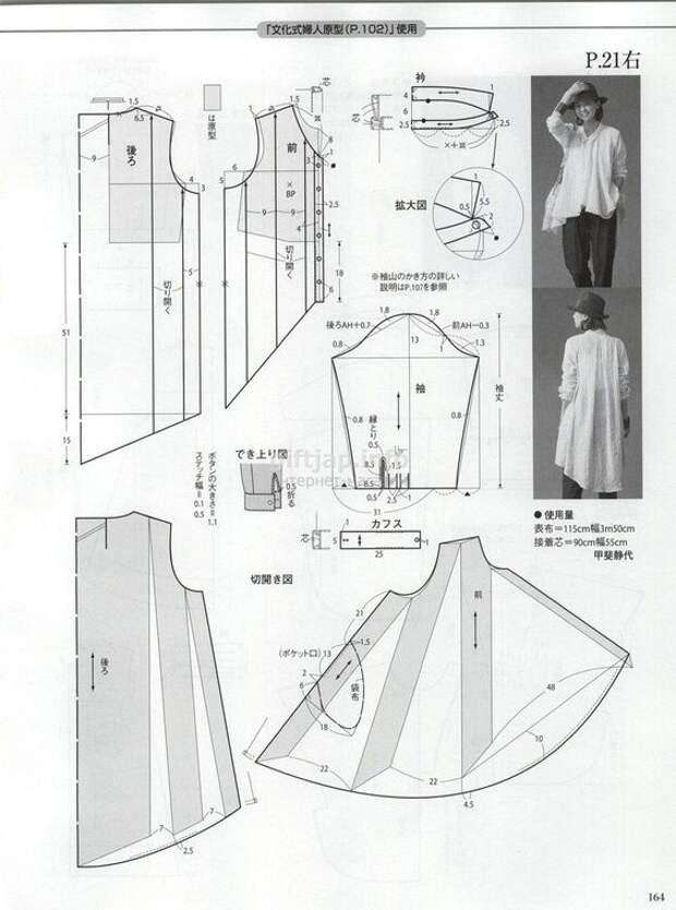 выкройки блузки с длинной спинкой