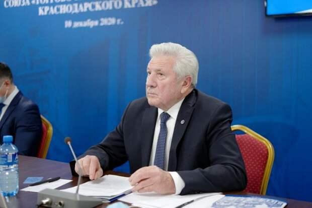 На Кубани избрали председателя краевой Торгово-промышленной палаты
