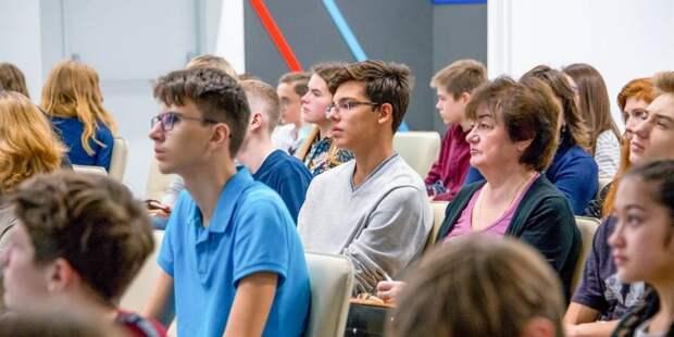 МАИ приглашает школьников на технологическую олимпиаду