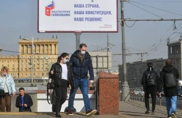 «Для Путина голосование по Конституции уже состоялось. Но ему нужна красивая картинка»